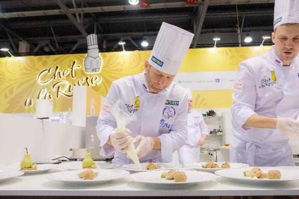Ярославль впервые примет межрегиональный этап кулинарного конкурса Chef a la Russe