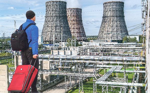 Развитие промышленного туризма обсудят на конференции в Екатеринбурге