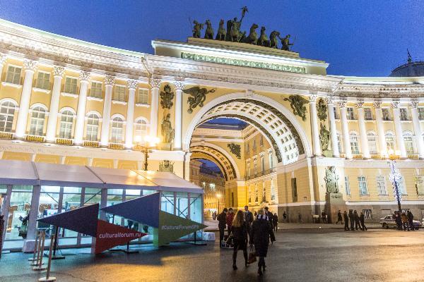 Cловения, Словакия и Россия будут вместе развивать культурный туризм