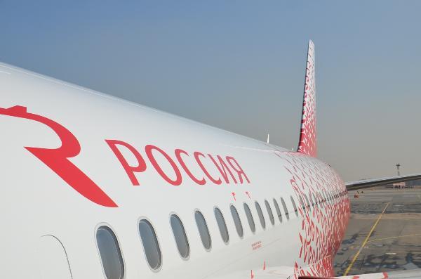 «Россия» ужесточает меры против курения на борту или меры в отношении курильщиков