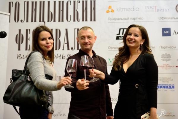 Голицынский Фестиваль пройдет в Санкт-Петербурге 15 декабря