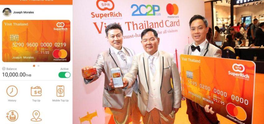 Путешествуй в Таиланде без наличных денег с картой Super Rich