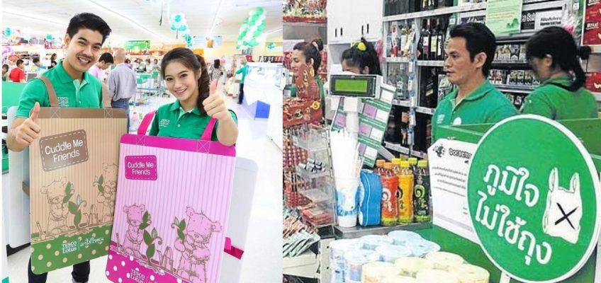 Tesco Lotus в Таиланде на самом деле отказывается от пластиковых пакетов
