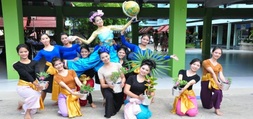 4 декабря — День защиты окружающей среды в Таиланде