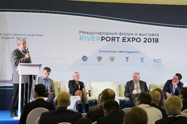 Первый форум «Riverport Expo-2018» прошел в столице