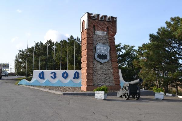 Проект «Выходные на Вольном Дону» стартовал в Ростовской области