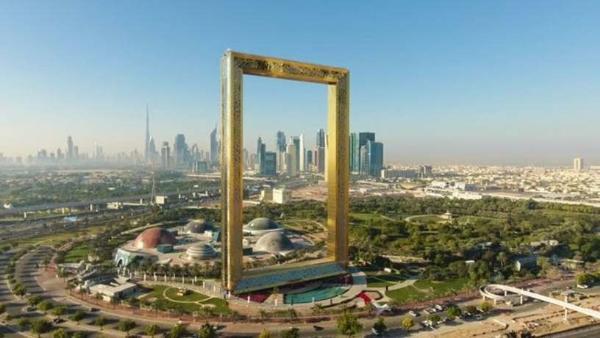 Посетителям Рамки Дубая открыт бесплатный вход в развлекательный парк