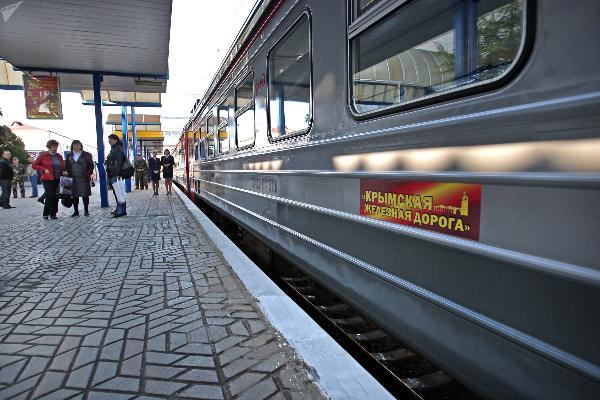 Билеты на первые поезда в Крым поступят в продажу 9 декабря 2019 года