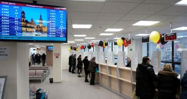 Визовые центры ряда европейских стран изменят график работы в новогодние праздники