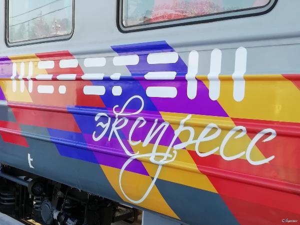 Туристический поезд «Шерегеш-экспресс» начал курсировать по маршруту Прокопьевск — Новокузнецк — Чугунаш