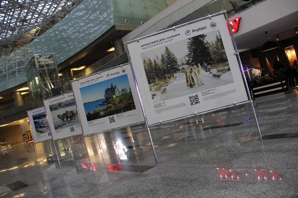 В аэропорту Внуково открылась фотовыставка «Путешествуйте дома. Избранное»