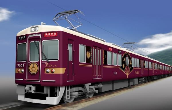 В Японии представили поезд в стиле гостиницы «рёкан»