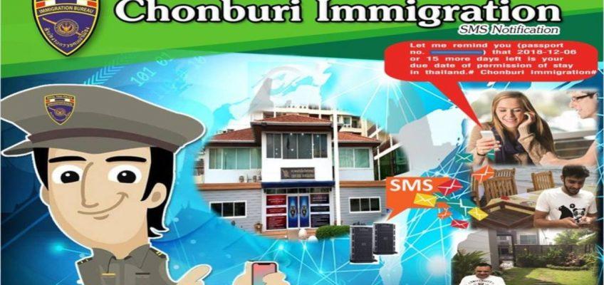 Иммиграционная полиция в Паттайе предлагает СМС-рассылку забывчивым туристам