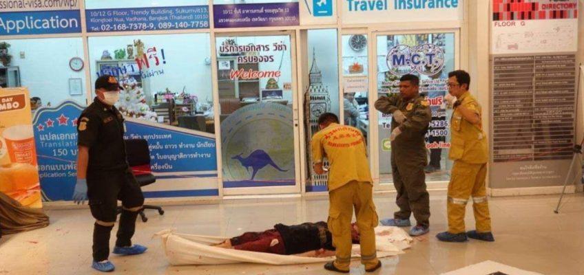Полицейский в Бангкоке застрелил гражданина Франции