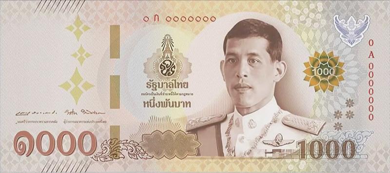 Тысяча тайских батов получила награду
