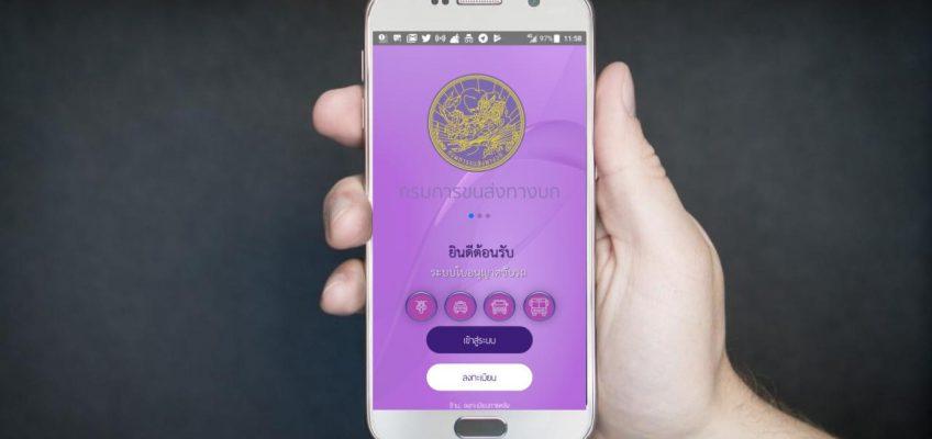 В Таиланде вводят виртуальные водительские удостоверения