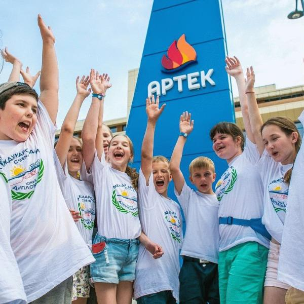 «Артек» в 2018 году принял рекордное за всю историю число детей