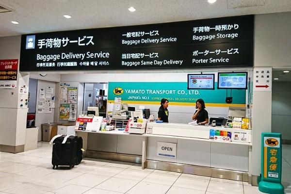 Japan Hands-free Travel - сервис доставки и хранения багажа по всей Японии