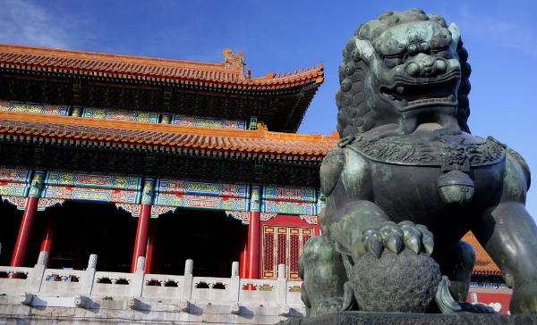 Министерство культуры и туризма КНР: в Китае 259 туристических мест высшего уровня