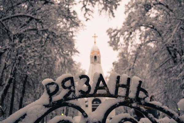 Тула 7 января передаст Рязани символ «Новогодней столицы России»