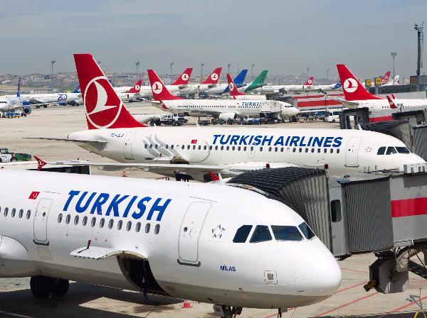 Аэропорт Внуково впервые принял рейс авиакомпании Turkish Airlines из нового аэропорта Стамбула