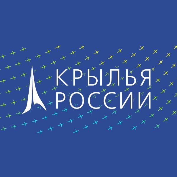Продолжается регистрация участников конкурса на соискание главной авиационной награды года