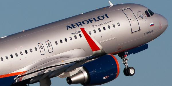 Аэрофлот признан в Китае лучшей авиакомпанией для транзита в Европу