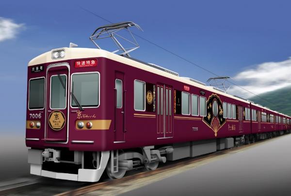 Kyotrain Garaku – турпоезд из Осаки в Киото