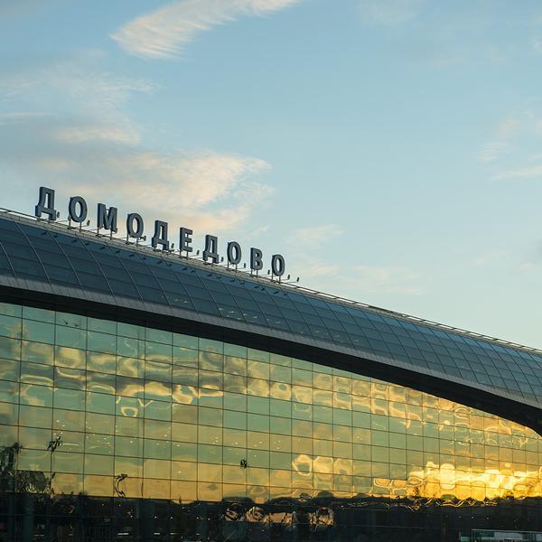 Домодедово назвал самые пунктуальные авиакомпании в декабре 2018 года