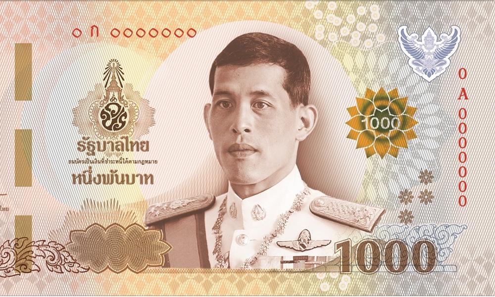 Что происходило в Таиланде в 2018 году (январь — апрель)