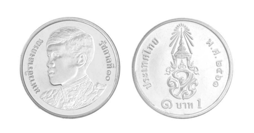 Нумизмат в Таиланде готов заплатить 10 000 батов за монету номиналом 1 бат