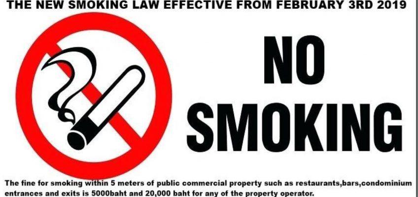 Штраф за курение в Таиланде 5 тысяч батов (10 тысяч рублей)