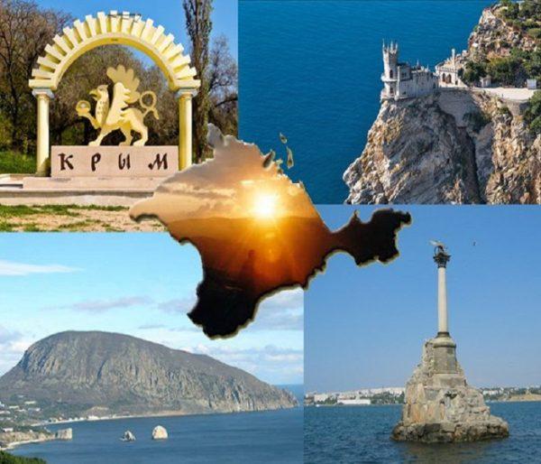 Недорогие туры в Крым из Алматы