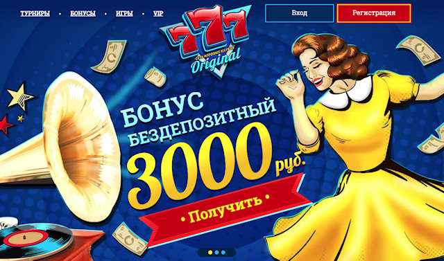 777 Original - алгоритм участия в турнирах и как выбрать слот